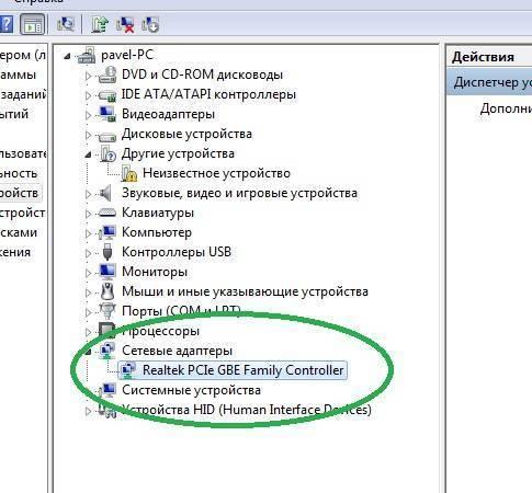 Сетевой драйвер для windows xp