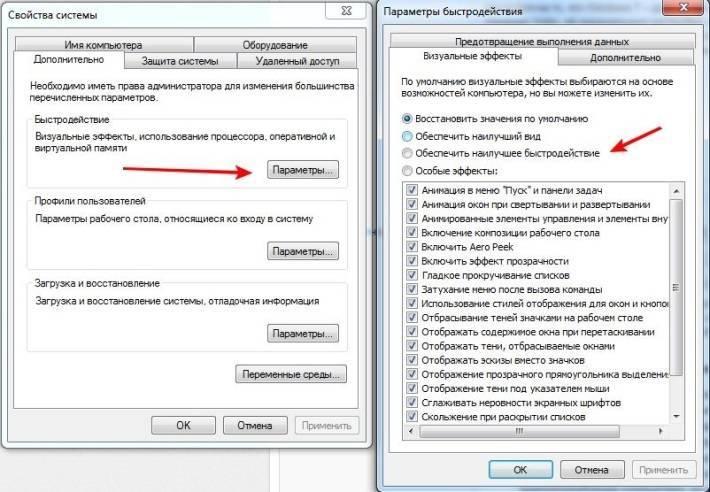 Сильно тормозит ноутбук с windows 10 – что делать?