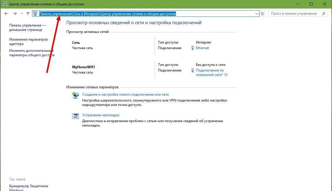 Загрузить для  tl-wn722n | tp-link россия