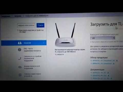 Как обновить прошивку wi-fi роутера tp-link на примере tl-wr841n(d)