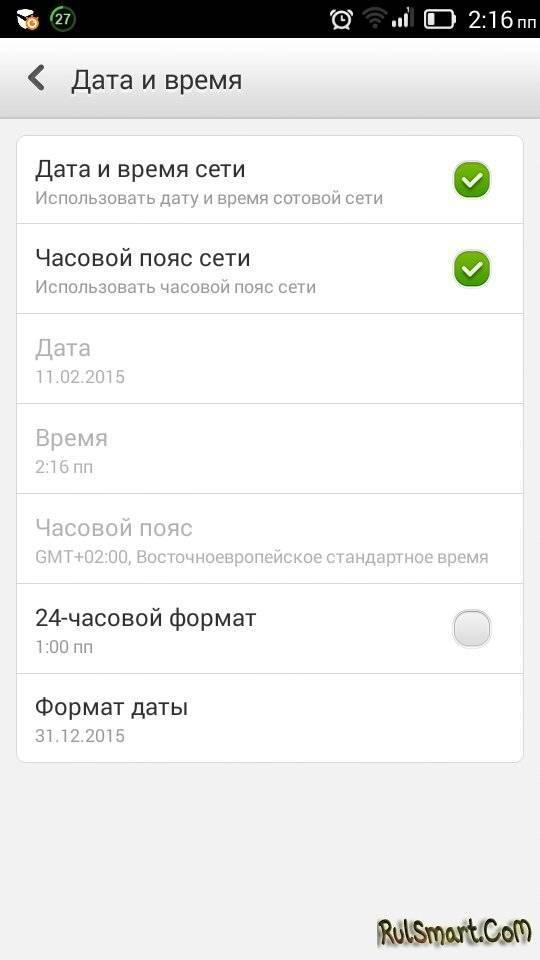 На android не включается wifi - причины и что делать в разных ситуациях