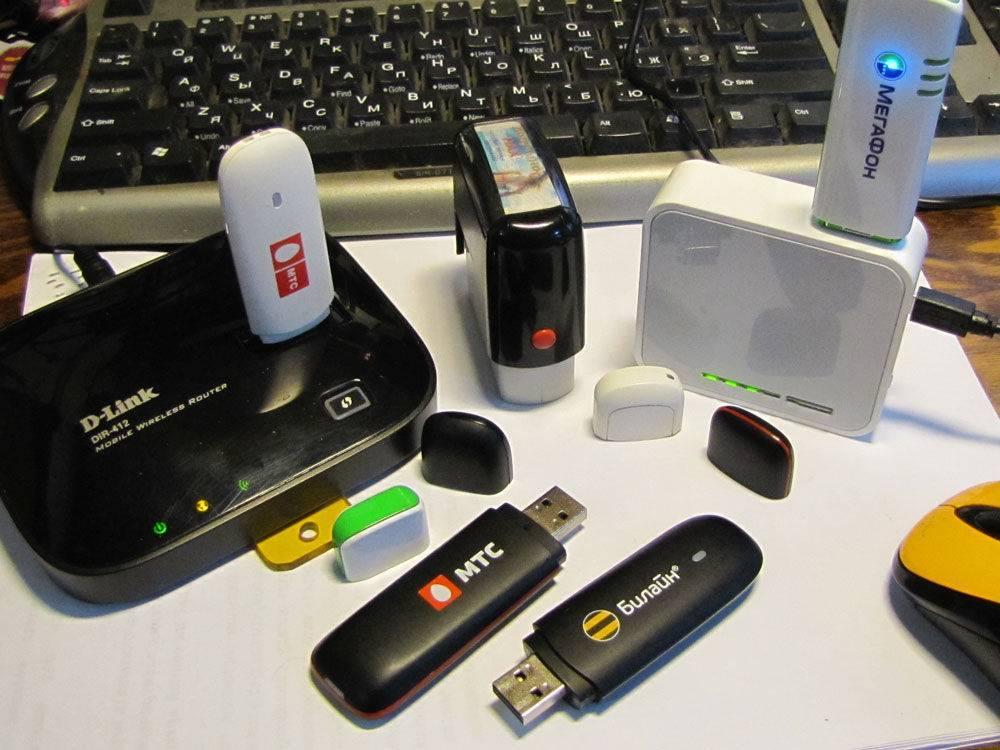 Роутер не видит модем usb 4g от yota, мтс, мегафон — что делать?