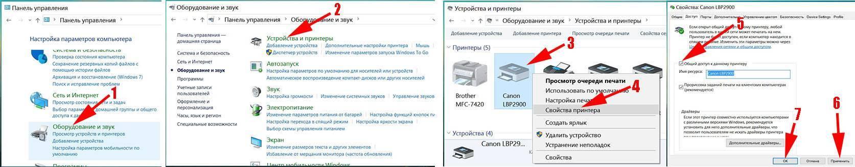 Как подключить принтер к ноутбуку через wi-fi - подробная инструкция