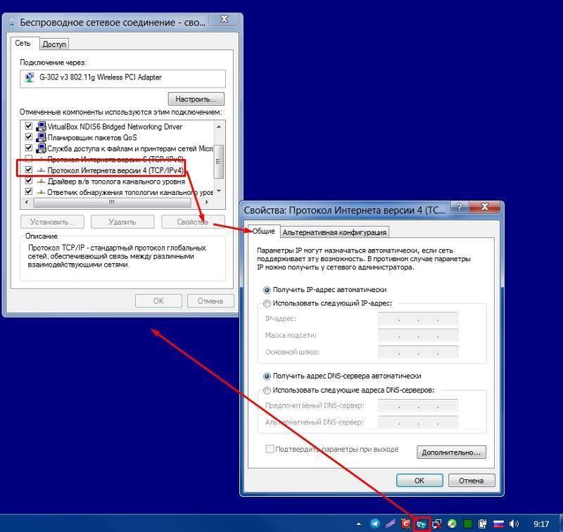 Не удается подключиться к сети wi-fi: решение проблемы на windows 7, 8 и 10
