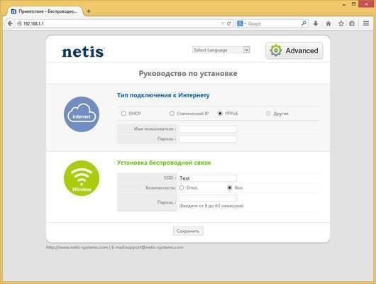 Netis wf2419r – обзор и отзывы