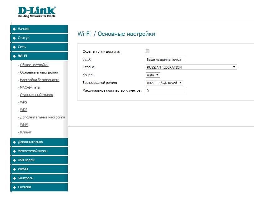 Как узнать кто подключен к моему wi-fi —  192.168.1.1 admin логин вход