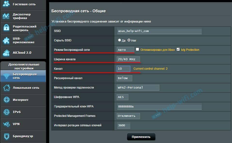 Невидимая wifi сеть —  как скрыть ssid на роутере?