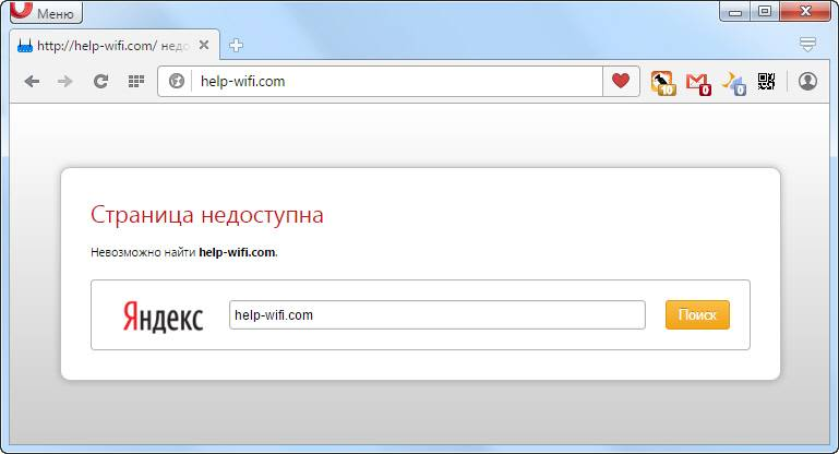 [решено] не открываются некоторые сайты, не работает протокол https   пошаговая инструкция по интернету с примерами для новичков