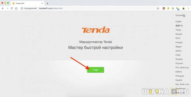 Обзор WiFi Роутера Tenda AC10U (4G) — Настройка в Заводской Прошивке и Отзыв