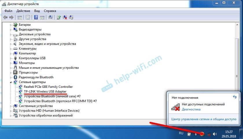 Как включить вай фай на ноутбуке леново: настройка и подключение wifi для виндовс 7, 8, 10