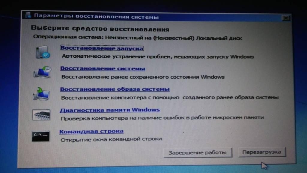 Проверка компьютера на вирусы без антивируса: программы и онлайн средства