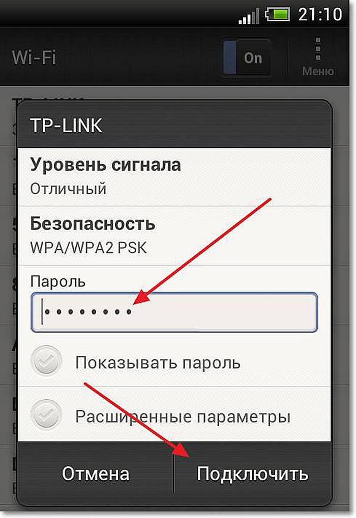 Телефон или планшет на андроид подключается к wi-fi, но интернета нет: как исправить