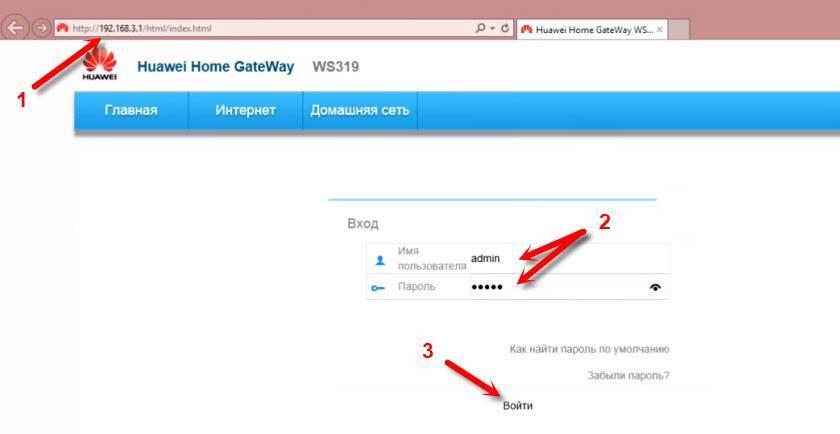 Пароль и логин на вход (авторизация) —  192.168.1.1 admin логин вход