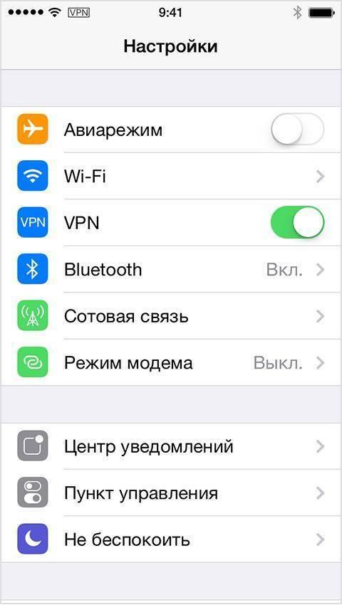 8 лучших и быстрых vpn для iphone и ios из россии