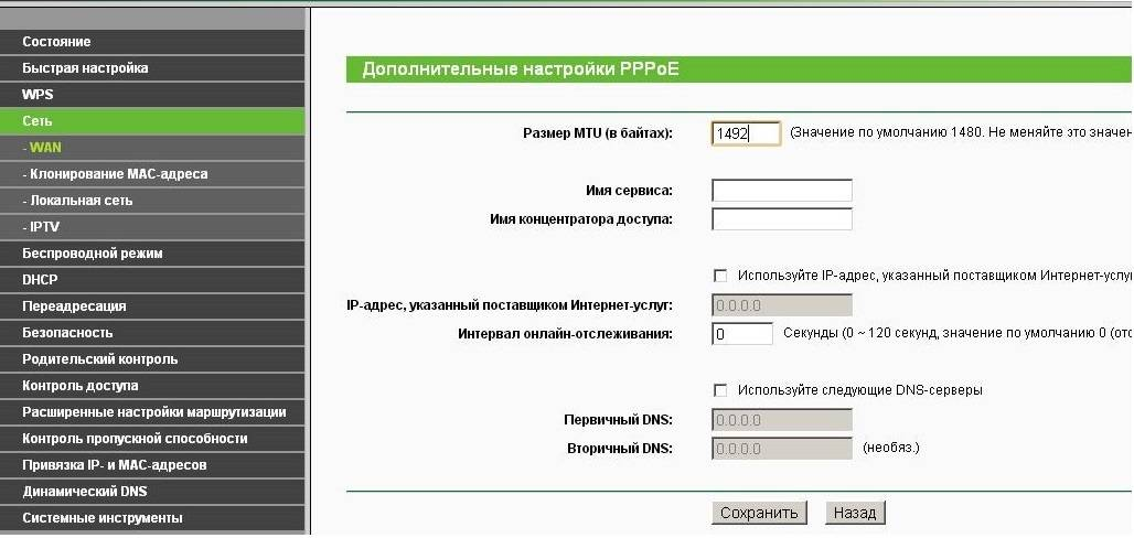 Настройка tp-link tl-wa5210g точкой доступа
