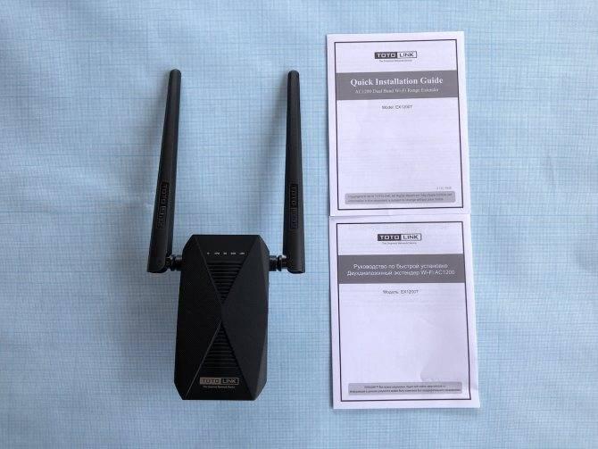 Totolink ex1200m роутер wifi — купить, цена и характеристики, отзывы
