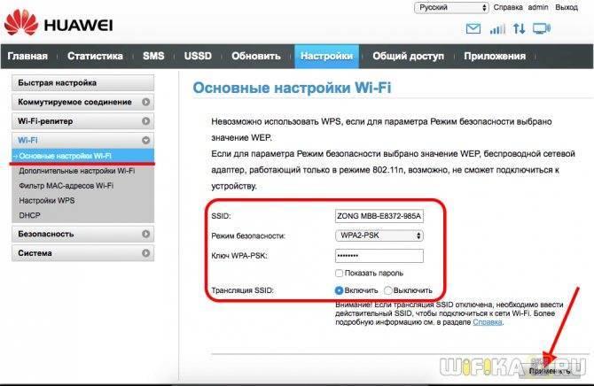 Wifi роутер huawei: характеристики, типы подключений к интернету и сброс настроек