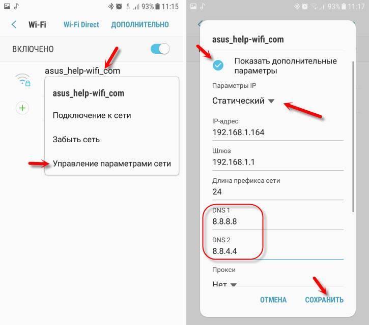 Как заблокировать интернет на телефоне ребенка на андроиде тарифкин.ру как заблокировать интернет на телефоне ребенка на андроиде