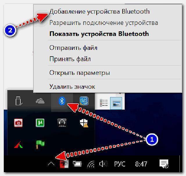 Настройка параметров bluetooth на android