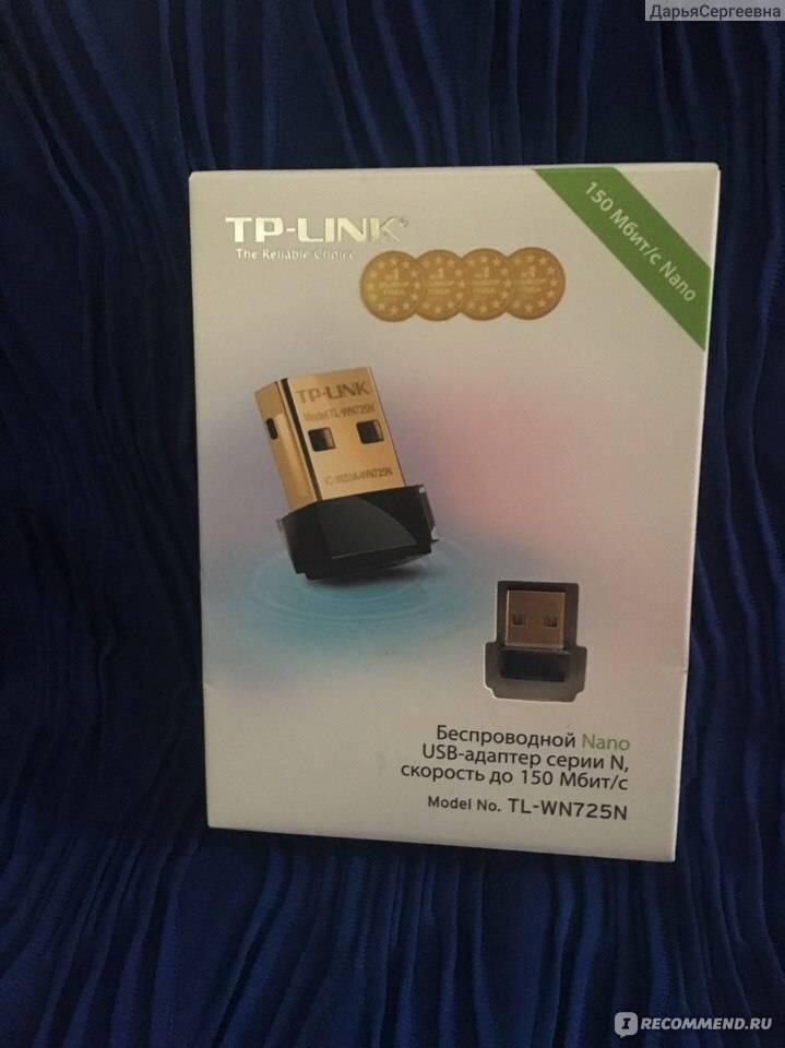 Tp-link tl-wn725n: подключение, установка драйвера и настройка точки доступа