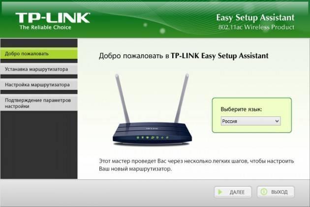 Настройка роутера tp-link archer c1200. подробное руководство