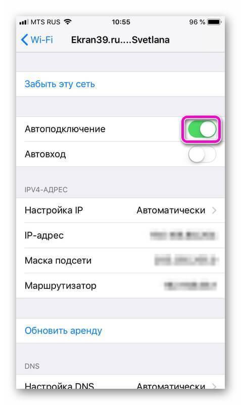 Айфон 6 не видит вай фай дома. что делать, если iphone (ipad) не видит wi-fi сеть