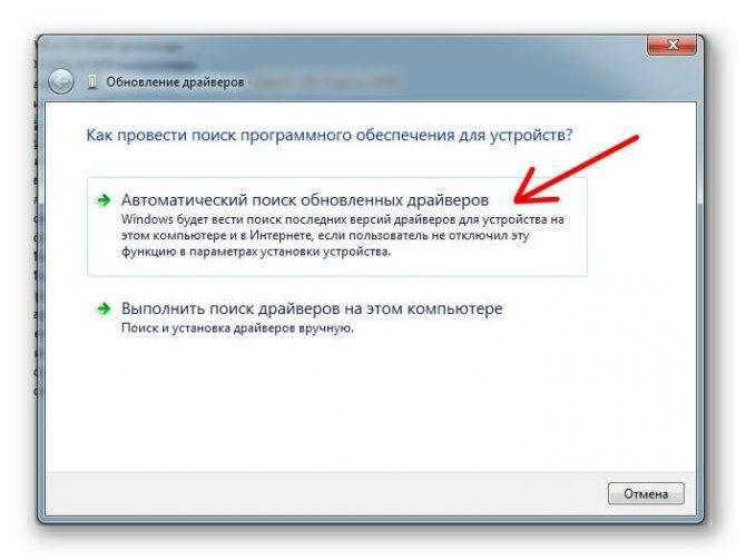 Ошибка драйверов устройств в windows 10