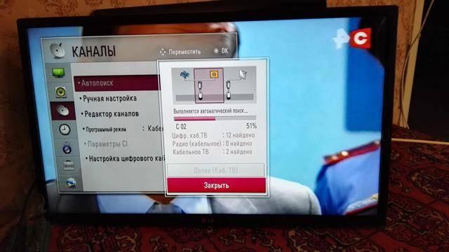 Ручная настройка цифровых каналов на телевизоре и приставке dvb-t2: как осуществить поиск и наладить режим цтв для смарт тв и диапазон частот в москве и регионах рф