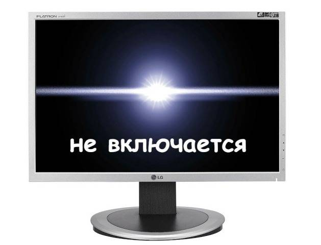 Что делать, если монитор не показывает изображение, но компьютер работает?