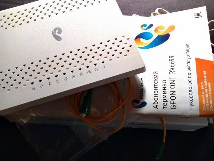 Какие wi-fi-роутеры подходят для «ростелекома»