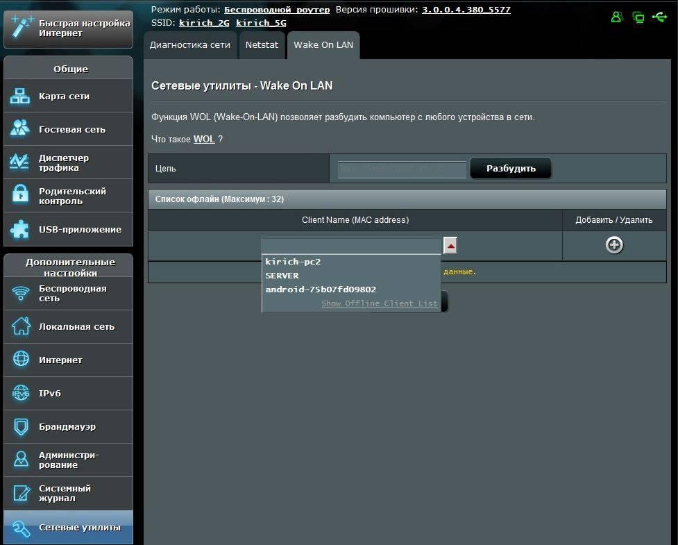Обзор wifi роутера asus rt-ac1200gu — характеристики и тесты скорости - вайфайка.ру