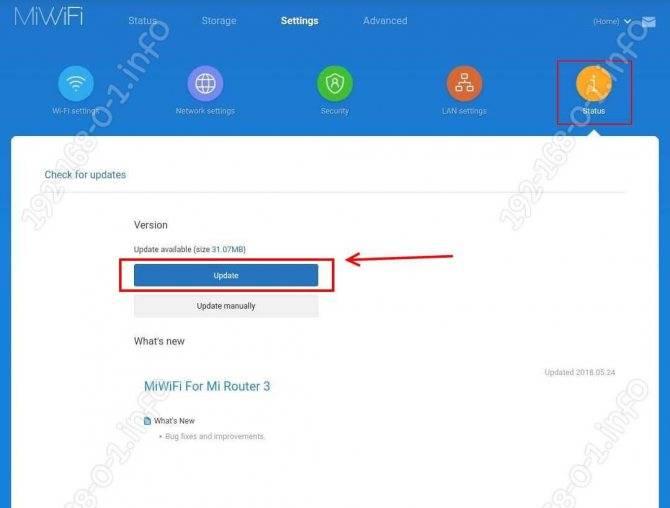Как настроить роутер xiaomi mi wi-fi 4c: правильная настройка пароля и безопастности