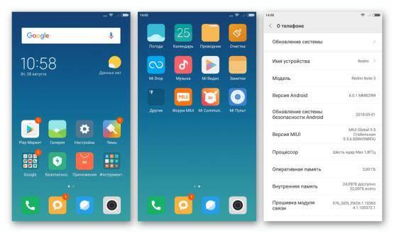 4 способа обновления прошивки телефона xiaomi
