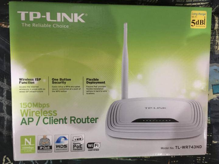 Настройка wi-fi роутераtp-link tl-wr1045nd иtl-wr1043nd