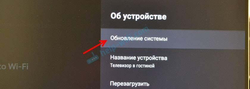 Почему приставка mi box не видит и не подключается к wi-fi: причины, как исправить?
