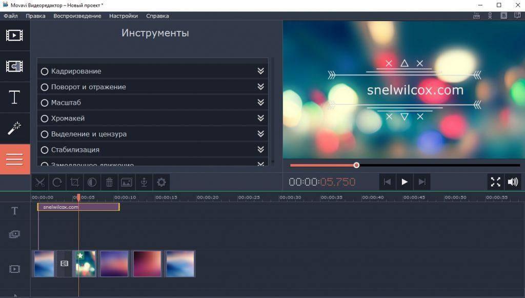 Создание видео из фотографий и музыки — программа movavi video editor plus - вайфайка.ру