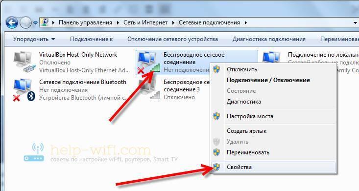 Как включить wi-fi на ноутбуке и подключиться к сети