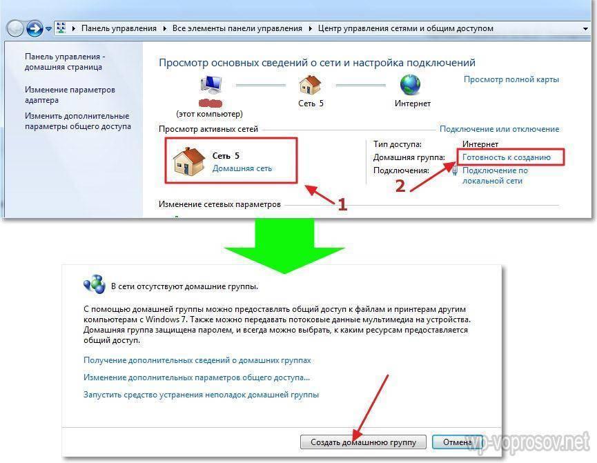 Настройка домашней сети на windows 10: как подключиться, создание локальной сети