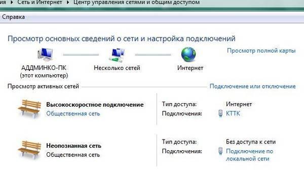 Как решить проблему неопознанная сеть в windows | nastroyka.zp.ua - услуги по настройке техники