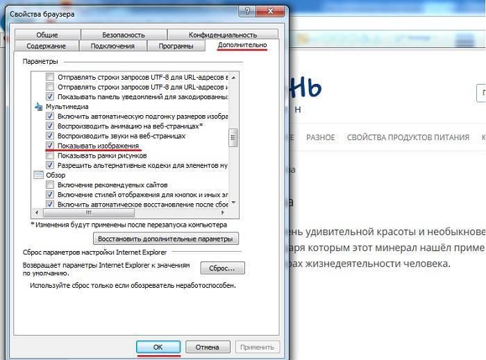Почему при запуске долго загружается яндекс браузер и медленно работает на windows 7/10