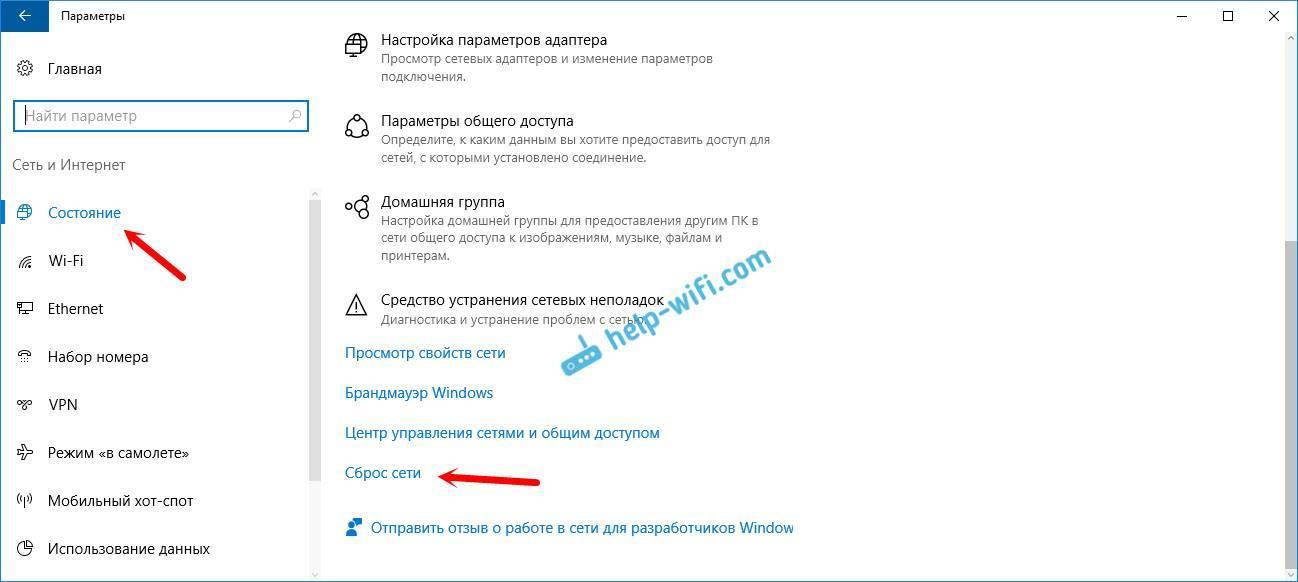 Как остановить отключение mobile hotspot в windows 10