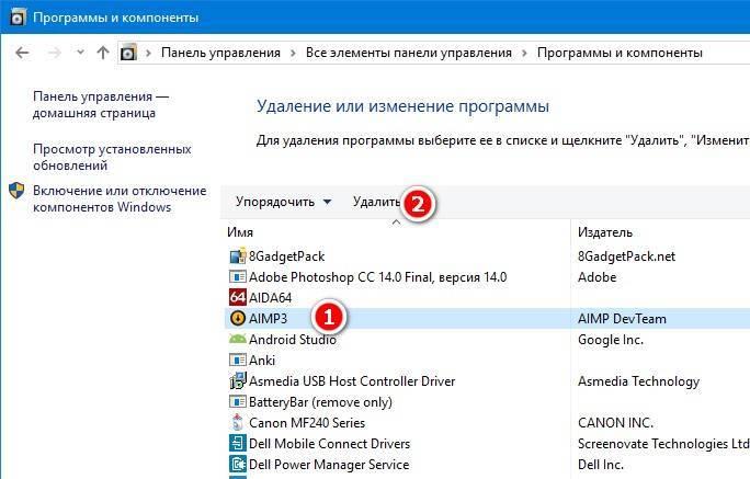Как полностью и правильно удалить программы — revo uninstaller - заметки сис.админа