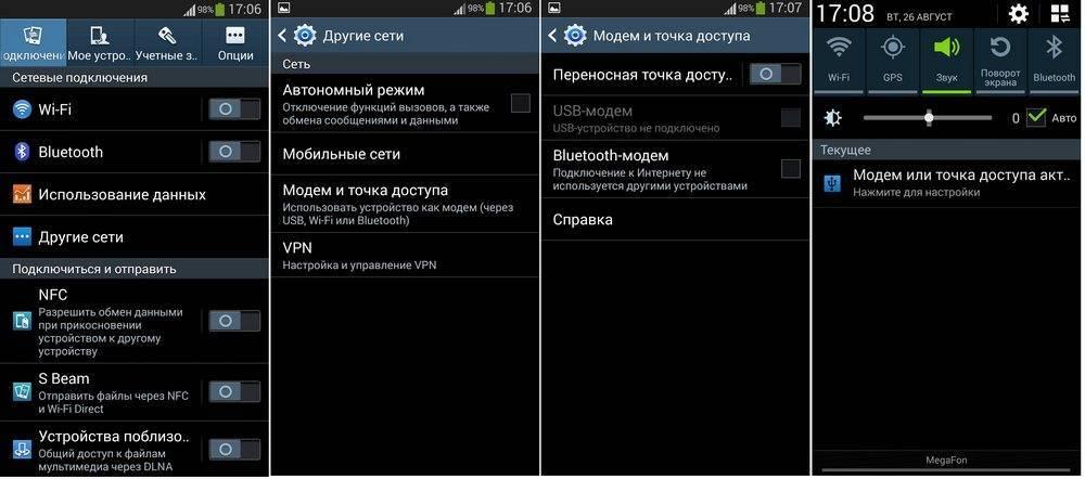 Как включить wi-fi звонки на android телефоне