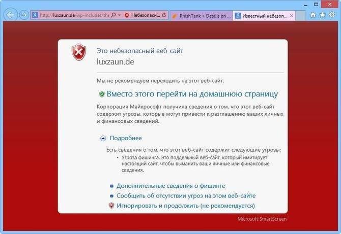 Как зайти на заблокированный сайт: все доступные способы