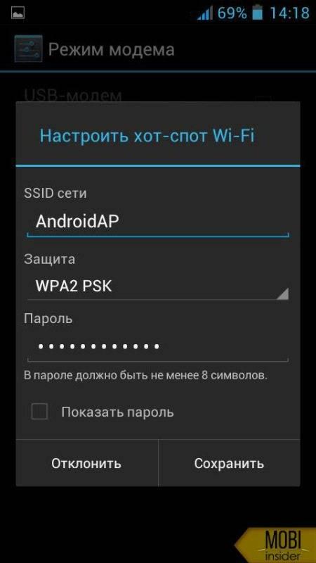 Как настроить wifi на ноутбуке? правильный метод! как напрямую подключиться к роутеру. как настроить wi-fi своими руками в windows xp разными способами? подключение и настройка wifi в windows xp: видео