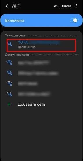 Как подключить телефон к планшету и к интернету - инструкция тарифкин.ру как подключить телефон к планшету и к интернету - инструкция