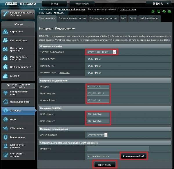 «рабочий роутер без наворотов»: обзор и настройка маршрутизатора asus rt n10
