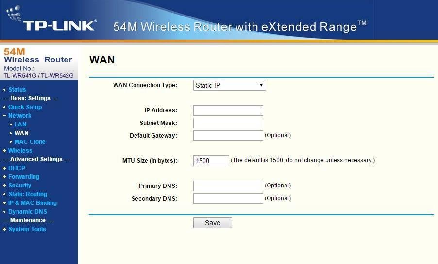 Защищаем wi-fi роутер от соседей и от несанкционированного доступа