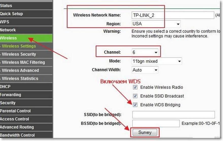 Беспроводной мост wds между двумя wifi роутерами. что такое wds? как настроить wds