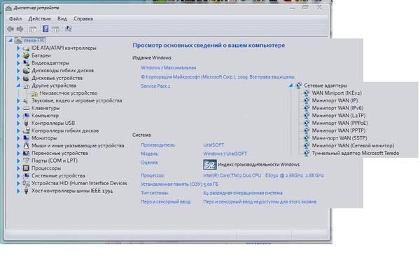 Сетевой драйвер для windows 10